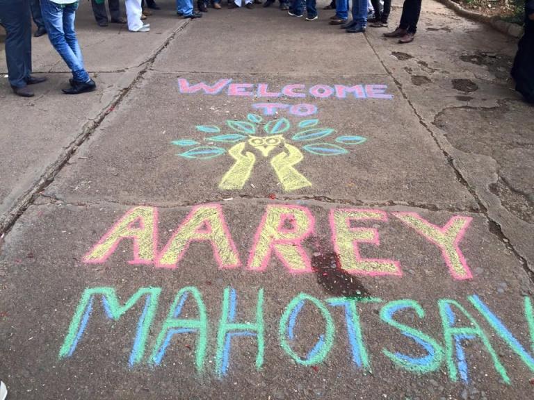 Aarey Mahotsav